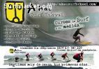 Ahau Surf School - Cantabria